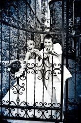 Свадебные оковы